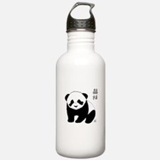 Panda Cub Water Bottle