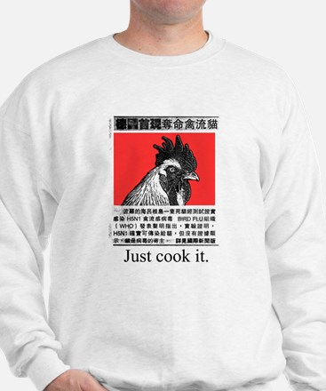 Just cook it Sweatshirt