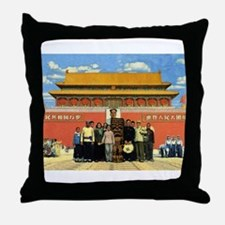 Tiki in Tiananmen Throw Pillow