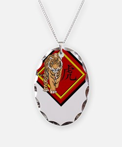 Tiger with Symbol Necklace