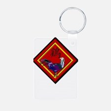 Rooster with Symbol Keychains