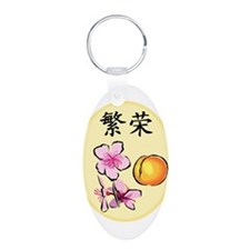 Prosperity Peach Keychains
