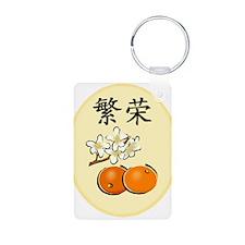 Prosperity Orange Keychains