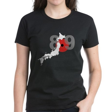 Japan Earthquake & Tsunami Women's Dark T-Shirt