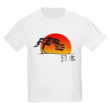 Vintage Japanese Bonsai T-Shirt