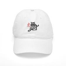 Chinese Tiger Baseball Cap
