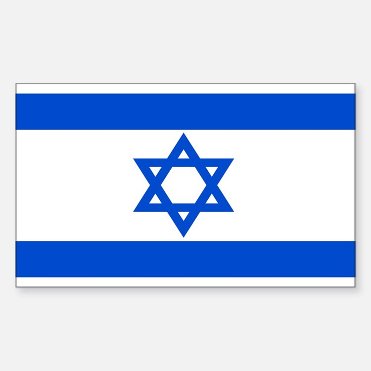 Israel Flag Rectangle Decal