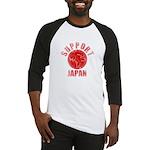 Vintage Support Japan Red Baseball Jersey