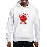 Vintage Support Japan Red Hooded Sweatshirt