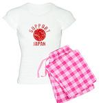 Vintage Support Japan Red Women's Light Pajamas