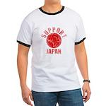 Vintage Support Japan Red Ringer T