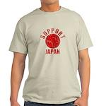 Vintage Support Japan Red Light T-Shirt