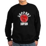 Vintage Support Japan Sweatshirt (dark)
