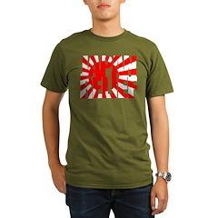 Japan Relief T-Shirt