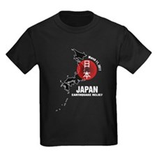 Japan Earthquake Relief T