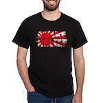 Quake Relief Dark T-Shirt