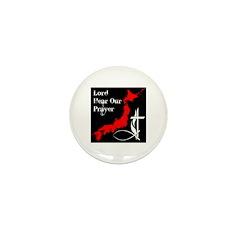 Japan Relief Mini Button (100 pack)