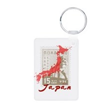 JAPAN RELIEF 2011 Keychains