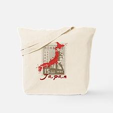 JAPAN RELIEF 2011 Tote Bag