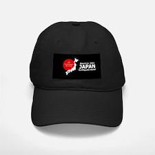 Japan Earthquake Relief Baseball Hat