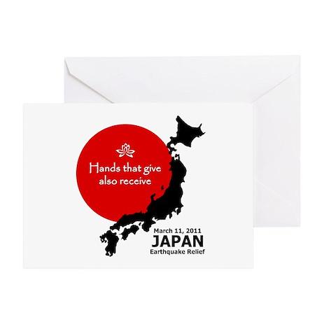 Japan Earthquake Relief Greeting Card