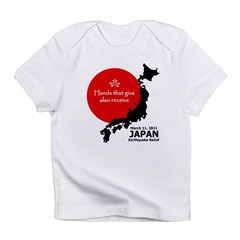 Japan Earthquake Relief Infant T-Shirt