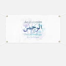 Funny Islam Banner