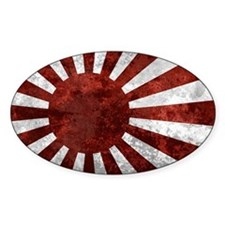 Japanese Rising Sun Flag Decal