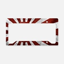 Japanese Rising Sun Flag License Plate Holder