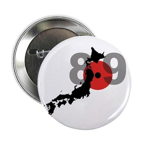 """Japan Earthquake & Tsunami 2.25"""" Button (10 pack)"""