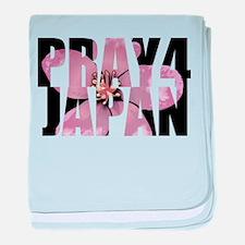 Pray 4 Japan baby blanket