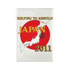 Rebuild Japan Rectangle Magnet