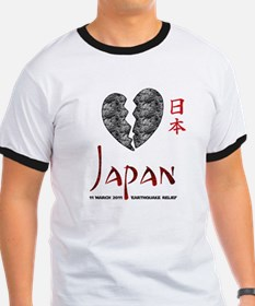 Japan Earthquake Relief 2011 T
