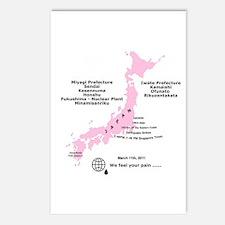 Japan 3/11/2011 Postcards (Package of 8)