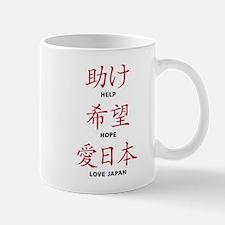 Help Hope Love Small Small Mug