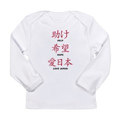 Help Hope Love Long Sleeve Infant T-Shirt