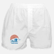 Japan Relief Effort Boxer Shorts