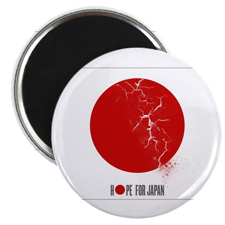 HOPE FOR JAPAN - EARTHQUAKE Magnet
