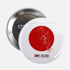 """HOPE FOR JAPAN 2.25"""" Button"""