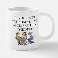 Cute Jewish 20 oz Ceramic Mega Mug