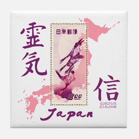 JAPAN RELIEF 2011 Tile Coaster