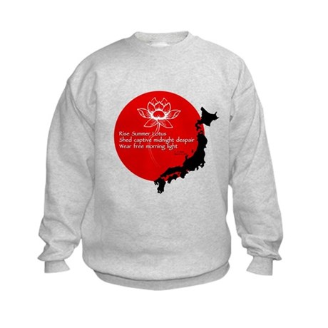 Japan Earthquake Relief Haiku Kids Sweatshirt