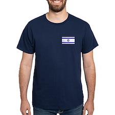 Israel Flag T-Shirt (Dark)