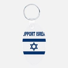 Support Isreal Keychains