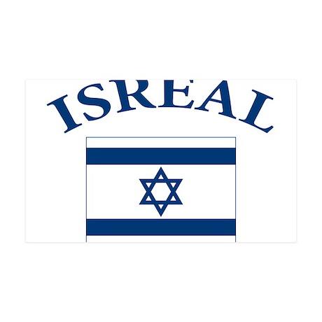 I love Isreal 38.5 x 24.5 Wall Peel