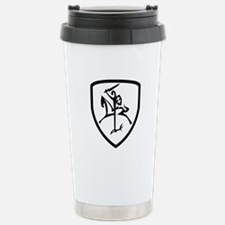 Black and White Vytis Travel Mug