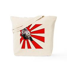 Nori Haga Rising Sun Tote Bag