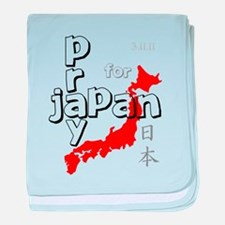 Pray for Japan baby blanket