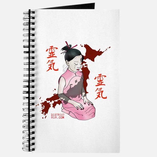 JAPANESE RELIEF GIRL - IN PINK Journal