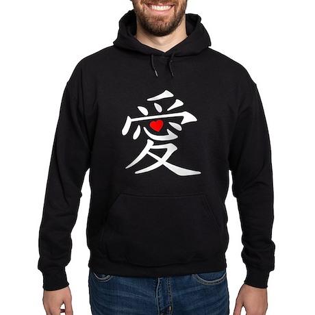 Love in Japanese Hoodie (dark)